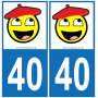 40 - Smiley